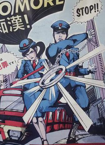 Japan railway sign in Kyoto informs passengers of a crackdown on fare evaders through powerful illustration