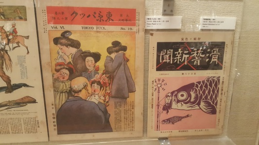 An issue of Tokyo Puck from 1910 depicts social satire of an old man's penchant for young girls